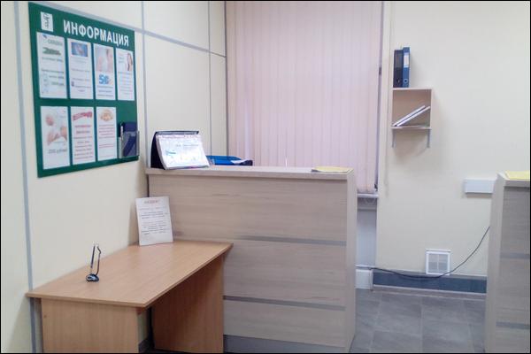 Больничный лист в клинике Москва Митино