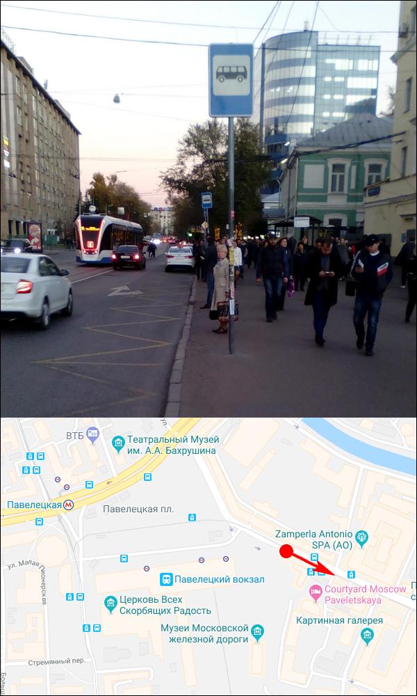 Справка 086 Москва Некрасовка мед центр